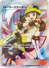 Roller Skater - 073/064 - Full Art SR