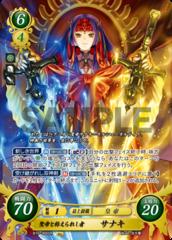 Sanaki: Hailed as the Holy Empress B16-066SR
