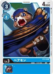 Bearmon - ST2-04 - Common