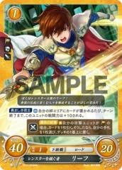 Leif: Leonster's Heir B10-003HN