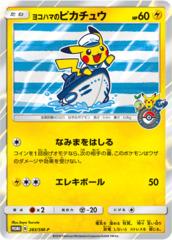 Yokohama's Pikachu  - 283/SM-P - Pokemon Center Yokohama Reopening - Holo