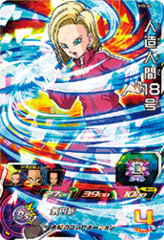 Android 18 - SH3-36 - SR - Prism Holo