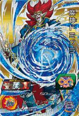 Demon God Demigra - SH3-CP8 - CP - Prism Holo