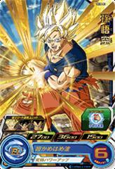 Goku - SH3-01 - Rare - Holo