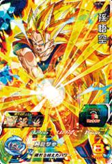 Goku - SH3-14 - SR - Prism Holo