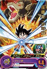 Goku: Childhood - SH3-11 - Rare - Holo