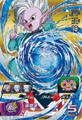 Supreme Kai - SH3-CP2 - CP - Prism Holo