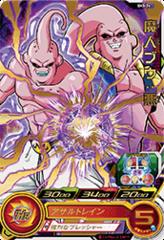 Magical Buu: Evil - SH3-24 - Rare - Holo