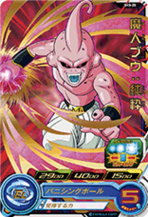 Magical Buu: Pure - SH3-25 - Rare - Holo