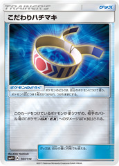 Choice Band - 101/114 - Mirror Holo