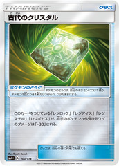 Ancient Crystal - 100/114 - Mirror Holo