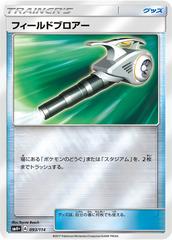 Field Blower - 093/114 - Mirror Holo