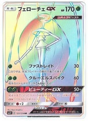 Pheromosa-GX - 121/114 - Full Art HR