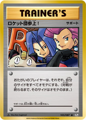 Here Comes Team Rocket! - 103/087 - Uncommon