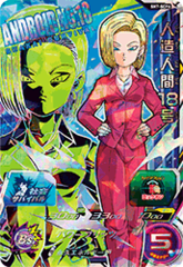 Android 18 - SH7-SCP6 - CP - Prism Holo