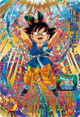 Goku: GT - SH7-CP3 - CP - Prism Holo
