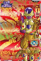 Golden Frieza - SH7-BCP16 - CP - Prism Holo