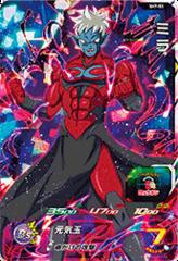 Mira - SH7-53 - SR - Prism Holo
