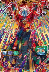 Mira - SH7-CP6 - CP - Prism Holo
