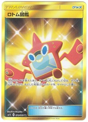 Rotom Dex - 072/060 - Full Art UR