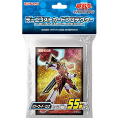 Yugioh Official Card Sleeve Protector Powercode Link (55 Sleeves)
