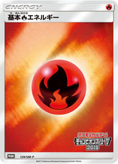 Fire Energy - 129/SM-P - Champion's League 2018 - Holo