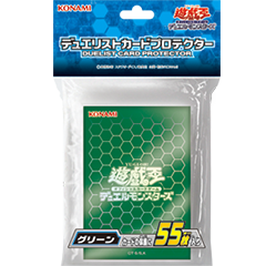Yugioh Official Card Sleeve Protector Green (55 Sleeves)