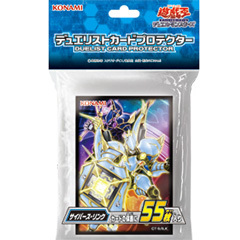 Yugioh Official Card Sleeve Protector Cybers Link (55 Sleeves)