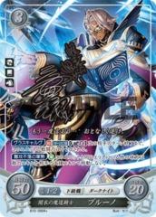 Bruno: Dark-Garbed Mage Knight B10-095R+
