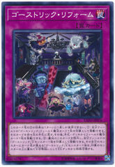 Ghostrick Reform - EXFO-JP074 - Common