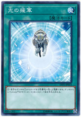 Charge of the Light Brigade - LVP1-JP015 - Common