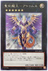 Hieratic Dragon King of Atum - LVP1-JP032 - Rare
