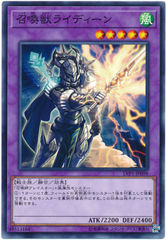Invoked Raidjin - LVP1-JP098 - Common