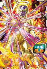 Golden Frieza - SH5-33 - UR - Prism Holo