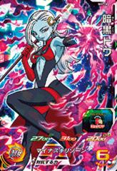 Darkness Towa - SH4-58 - SR - Prism Holo