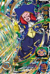 Demon God Salsa - SH4-59 - UR - Prism Holo