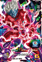 Mira - SH4-57 - SR - Prism Holo