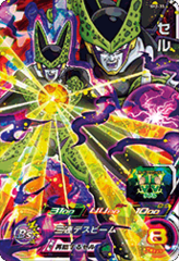 Cell - SH2-33 - SR - Prism Holo