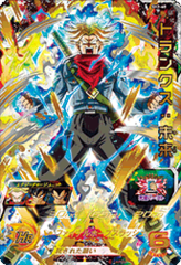 Future Trunks - SH2-60 - UR - Prism Holo