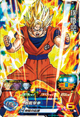 Goku - SH2-35 - SR - Prism Holo