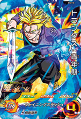 Trunks - SH2-18 - SR - Prism Holo