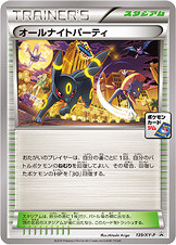 All-Night Party - 139/XY-P - Umbreon Night Battle