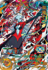 Demon God Towa - SH1-54 - UR - Prism Holo