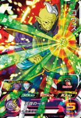 Gowasu - SH1-37 - SR - Prism Holo