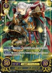 Nina: Chivalrous Thief B03-091R+