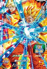 Goku - SH8-14 - SR - Prism Holo