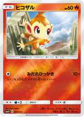 Chimchar - 005/050 - Mirror Holo
