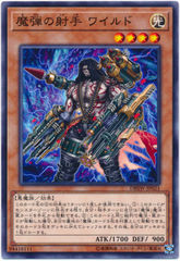 Magical Musketeer Wild - DBSW-JP021 - Common
