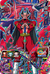 Demon God Dabura - SH8-SCP10 - CP - Prism Holo