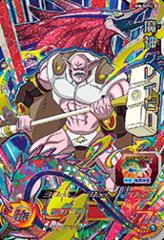 Demon God Gravy - SH8-SCP12 - CP - Prism Holo